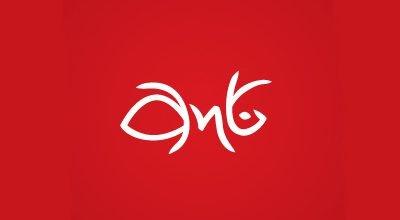 Vários logos remetendo formigas mais que criativos (30)