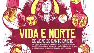 Ilustrações feitas para representar atos do filme Faroeste caboclo, criação G1 em parceria com o ilustrador Dalton Soares (10)