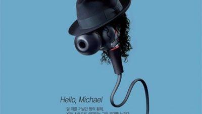 A Sony inova com a sua publicidade nestes seus fones de ouvidos mais que criativos, ispire-se, site de design bons tutoriais (1)