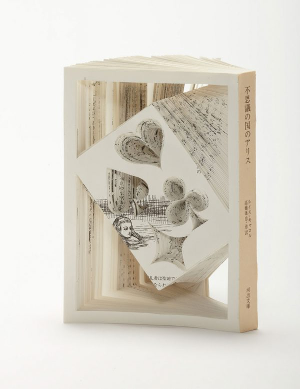 Esculturas sensacionais feitas com livros (2)