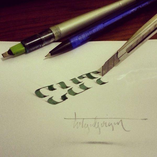 caligrafia 3d (10)