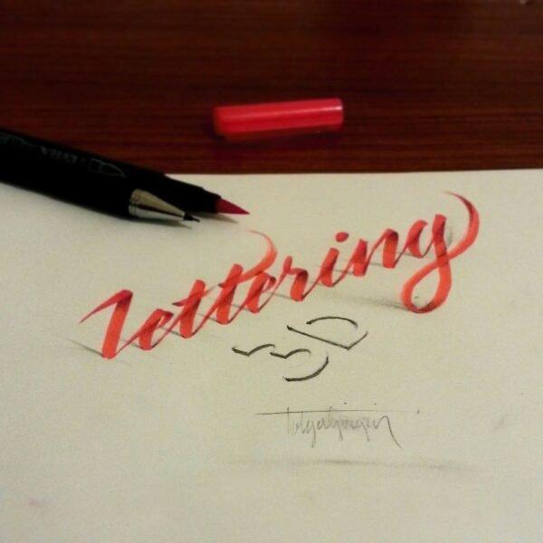 caligrafia 3d (9)