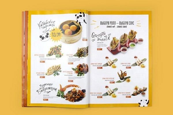 Folders criativos para pizzaria e restaurantes (9)